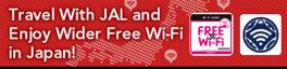 搭乘 JAL 航班出行,享受更大范围的日本免费 Wi-Fi 服务!