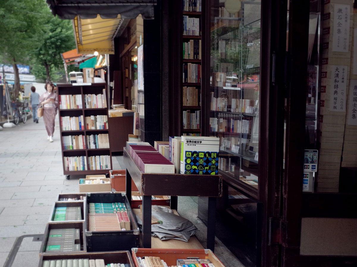 Jimbocho Used Book Town