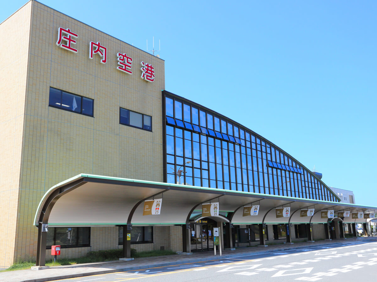 Shonai Airport