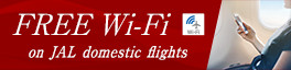 Free Wi-Fi on JAL domestic flights
