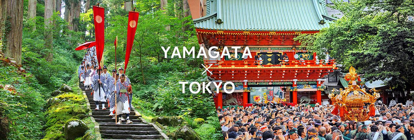 YAMAGATA x TOKYO