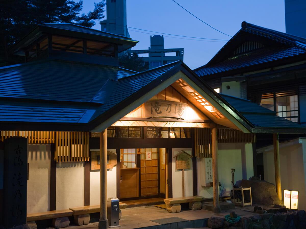 Naruko Onsen Hot Springs_3