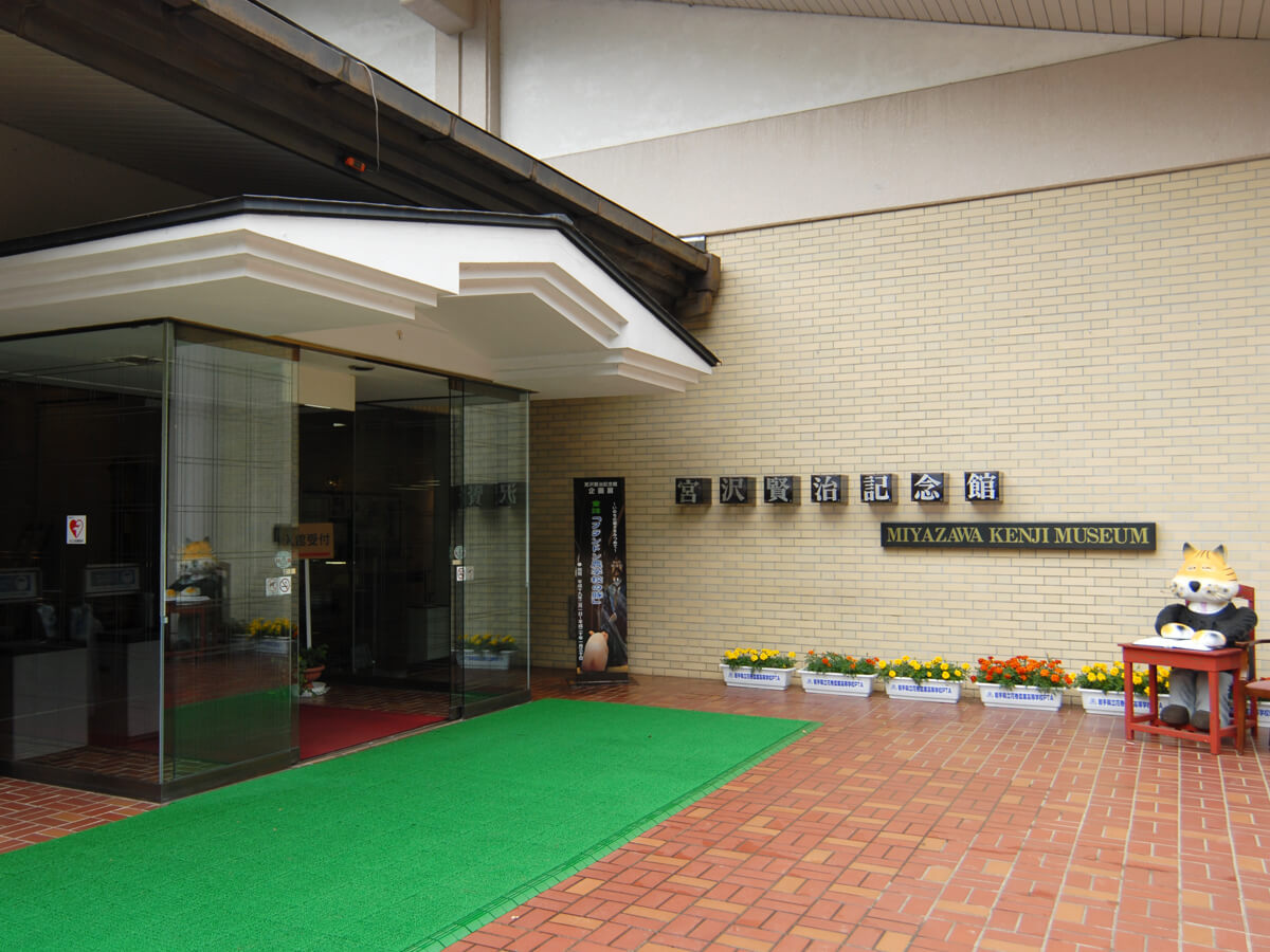 Miyazawa Kenji Memorial Museum_1