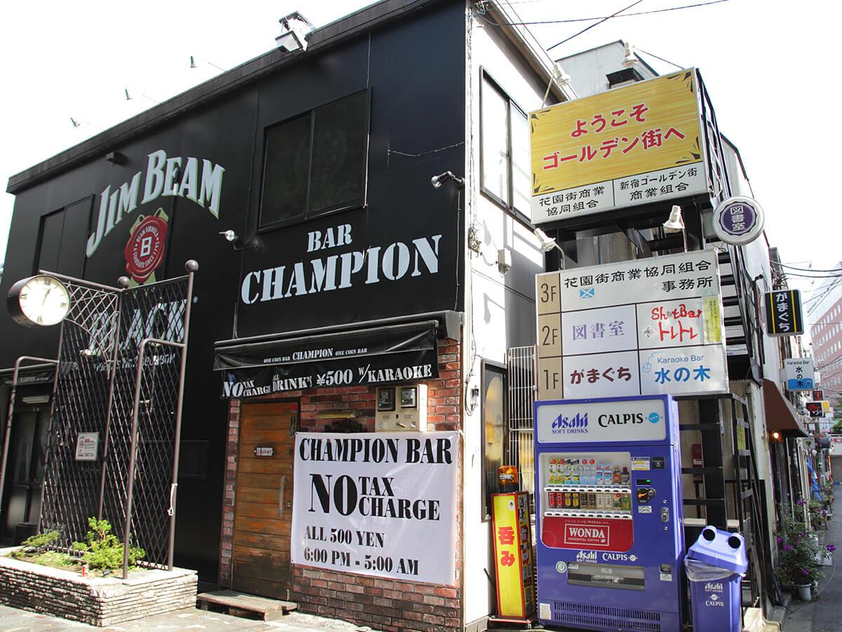 Shinjuku Hanazono Golden Gai_4
