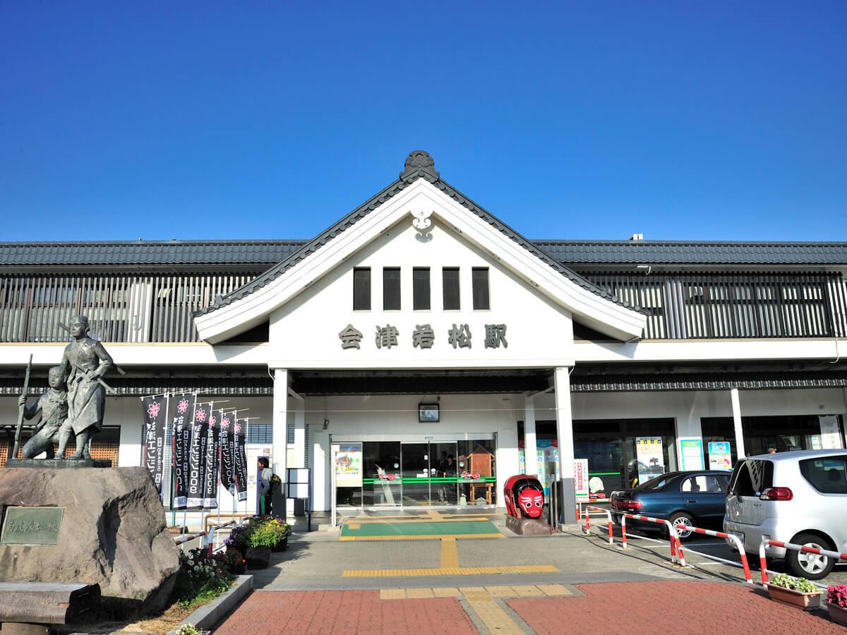 สถานีไอซึวาคามัทสึ_1