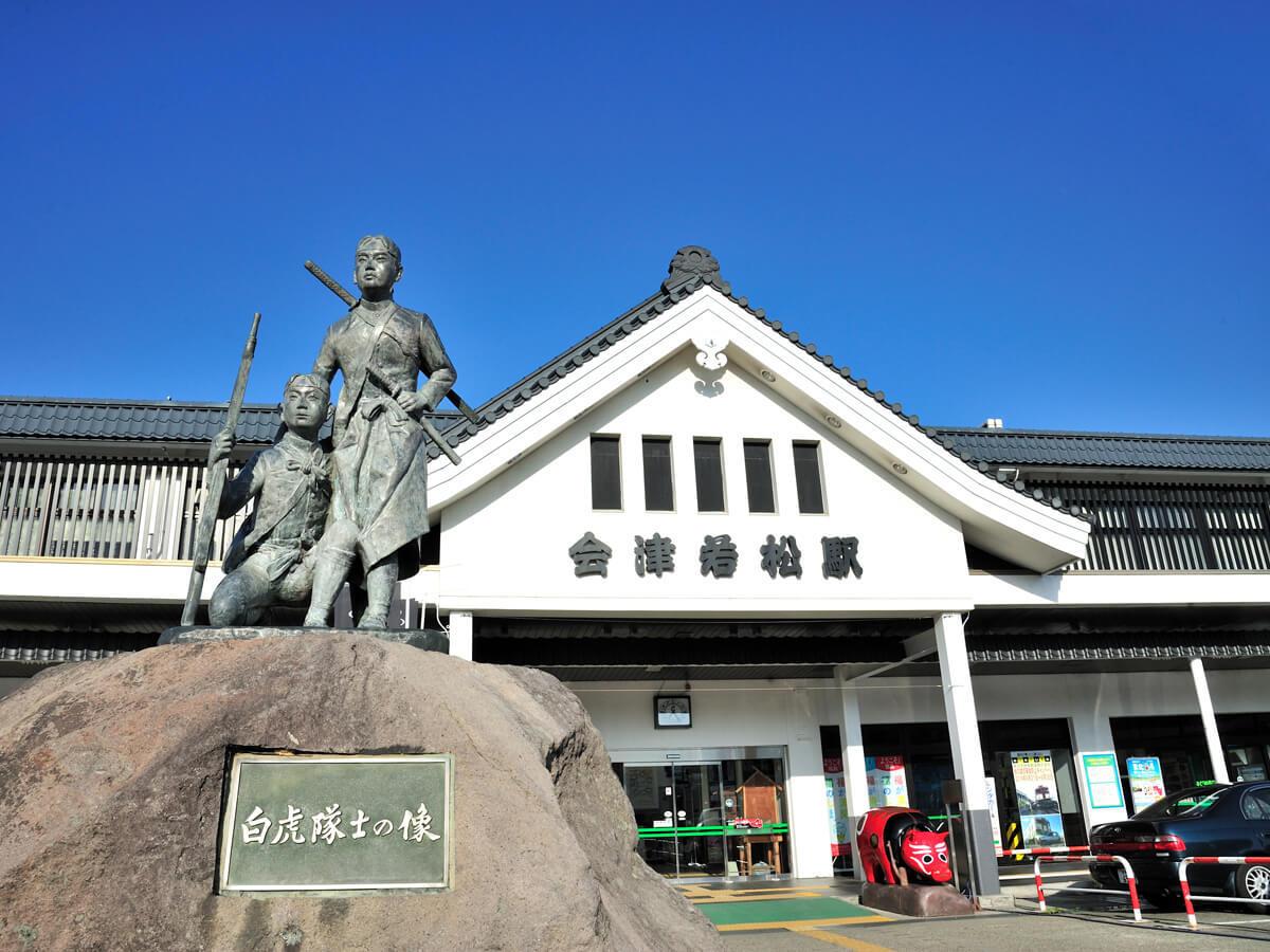 สถานีไอซึวาคามัทสึ_2