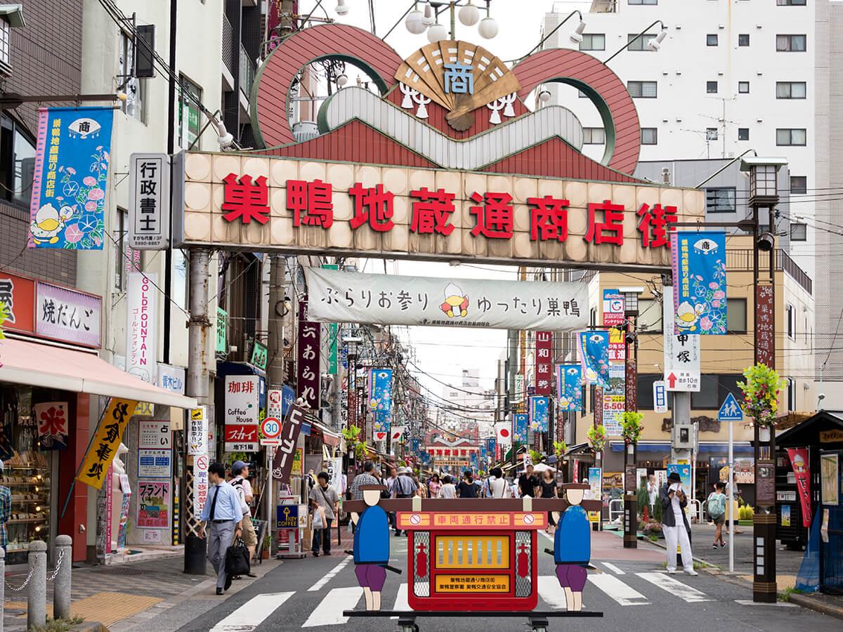 Calle de Sugamo/Jizo_2