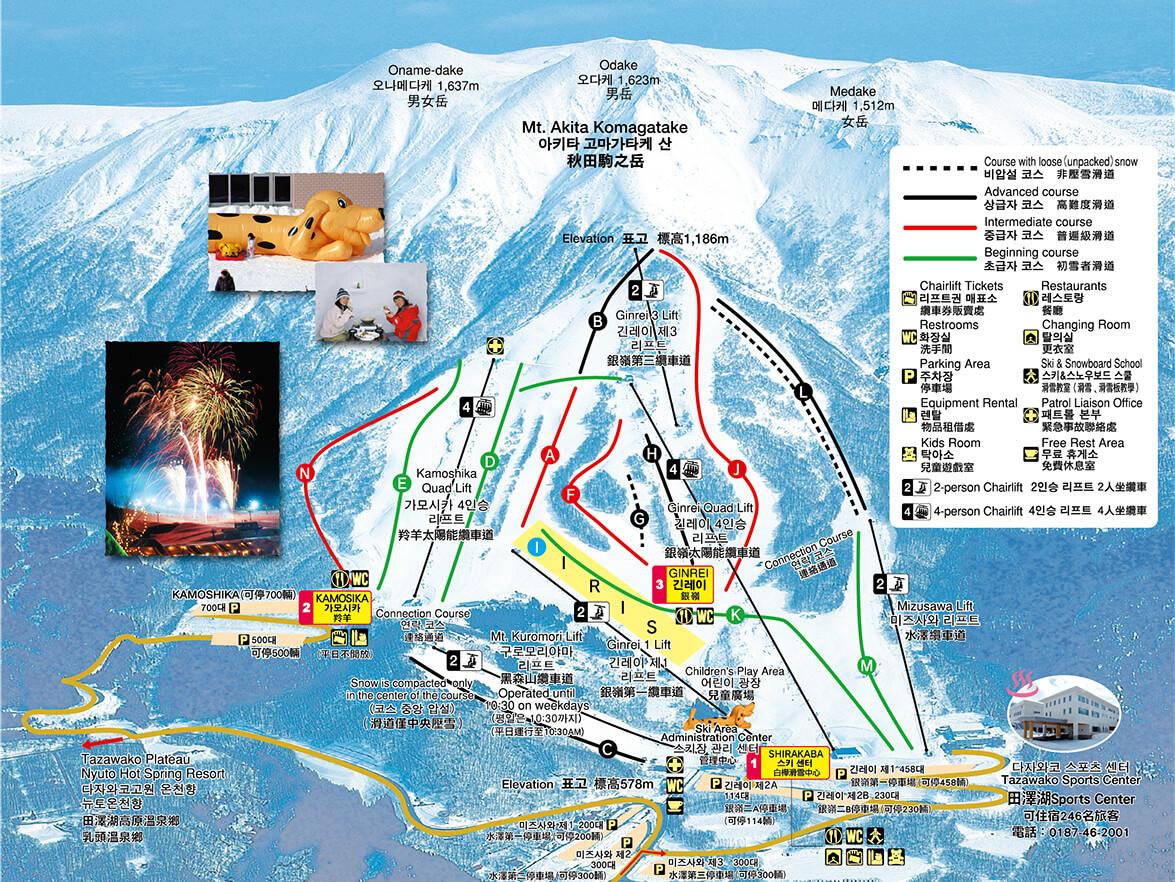 Tazawako-Skigebiet_2