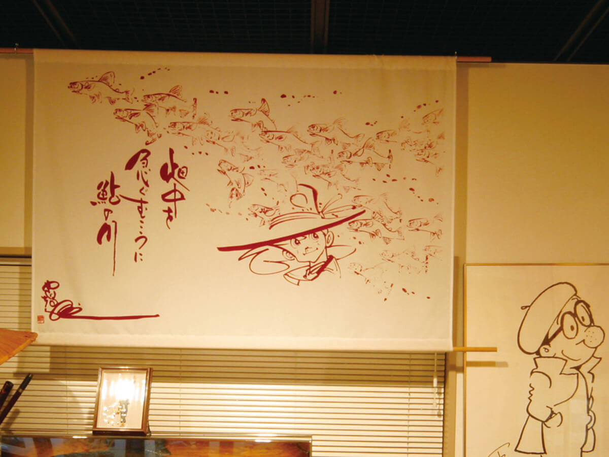 Masuda Manga Museum di Yokote_3