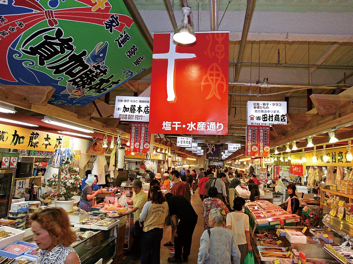 Akita Shimin Ichiba (Akita Citizen's Market)_1