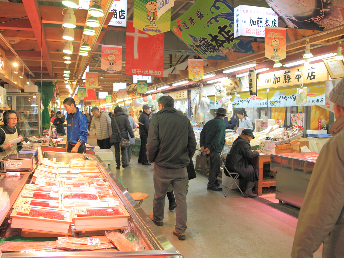 Akita Shimin Ichiba (Akita Citizen's Market)_2