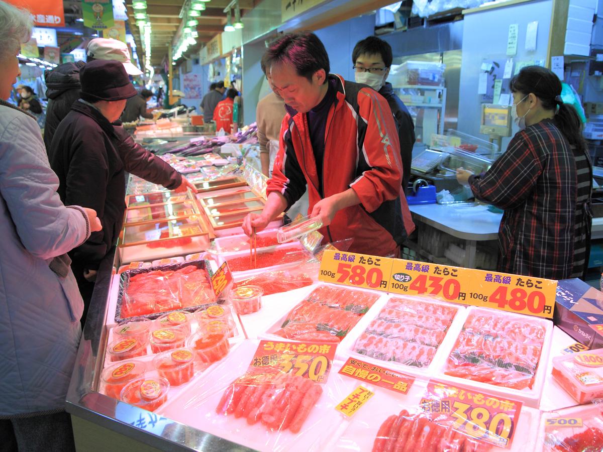 Akita Shimin Ichiba (Akita Citizen's Market)_3