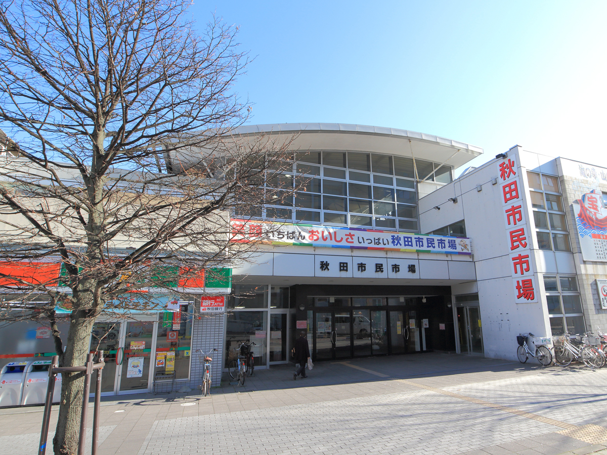 Akita Shimin Ichiba (Akita Citizen's Market)_4