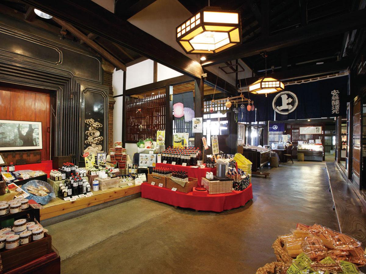 Ando Jozo (Kitaura main store)_1