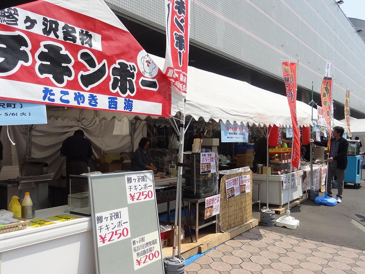 Aomori Tourist Information Center, ASPAM_2