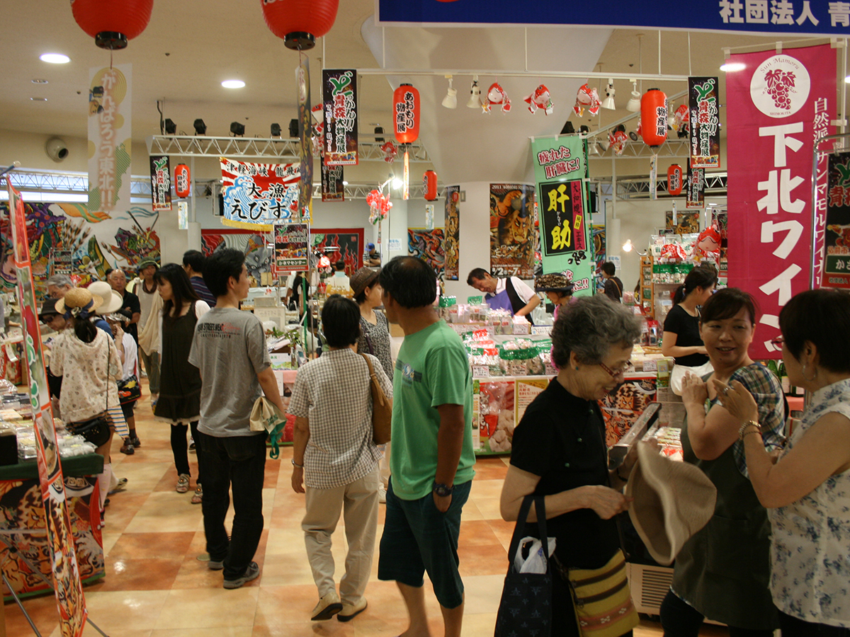 Aomori Tourist Information Center, ASPAM_3