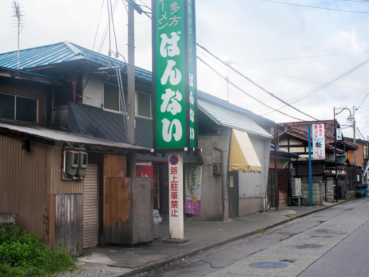 Kitakata ramen (o asara, il ramen del mattino)_3