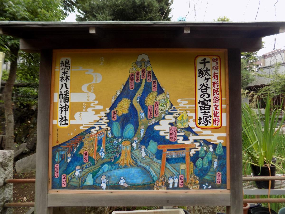 ศาลเจ้าฮาโตโนโมริ ฮาจิมัน_2