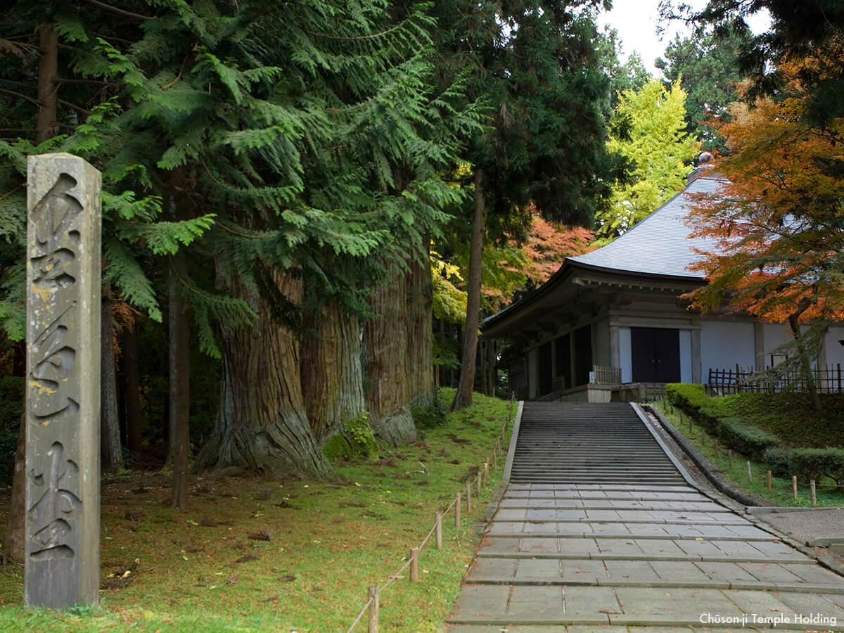 Temple Chuson-ji_1