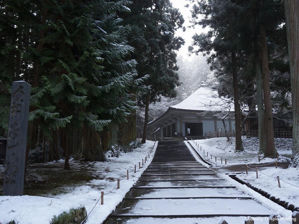 Temple Chuson-ji_4