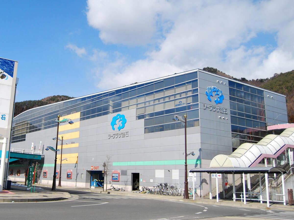 釜石海濱購物廣場_1