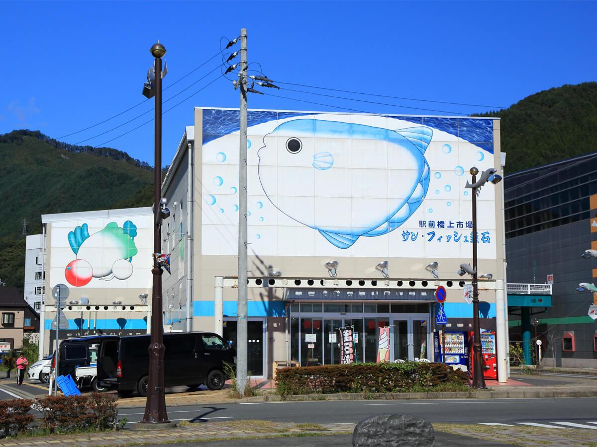 釜石海濱購物廣場_3