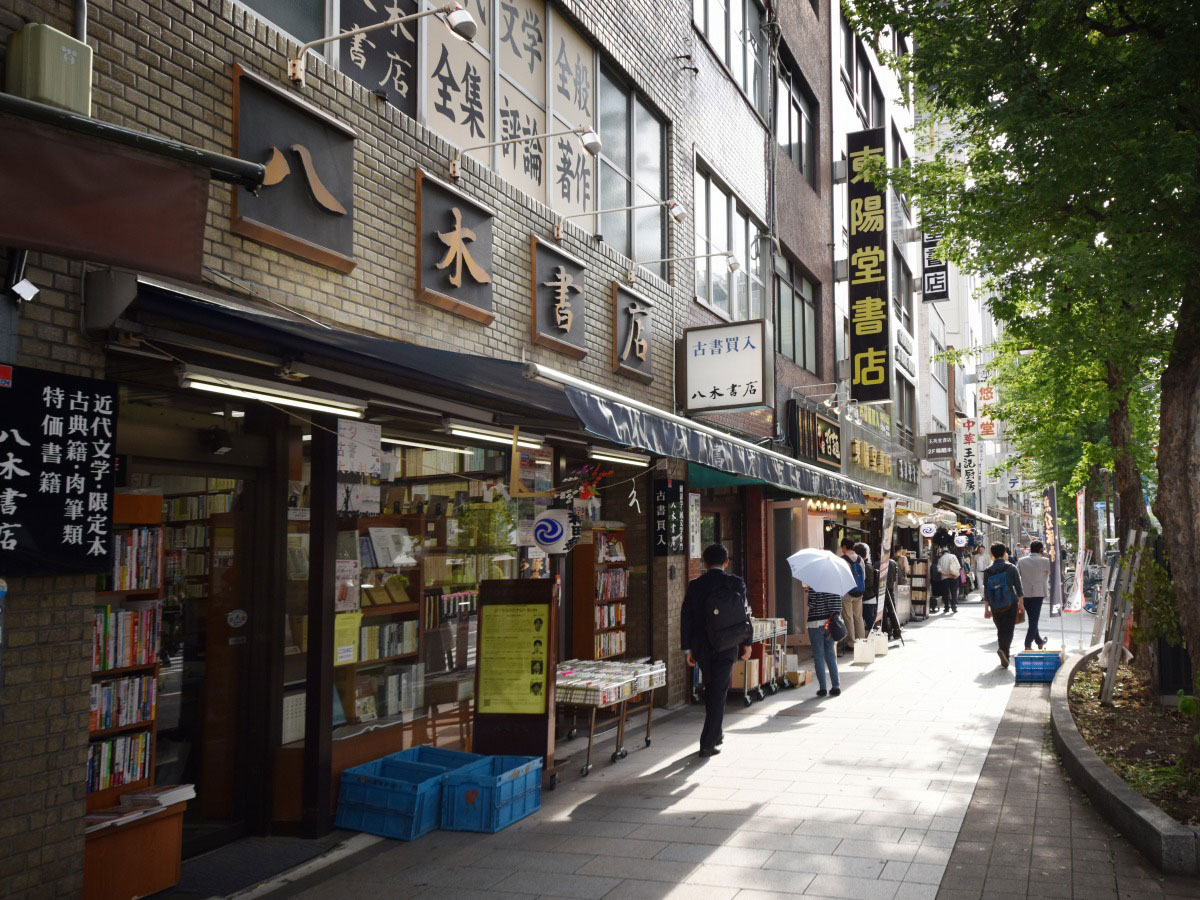 Jimbocho Used Book Town_2