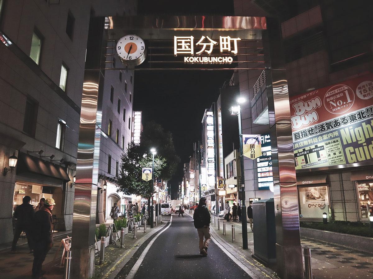 โคะคุบุนโจ โยโกะโจ (ตรอกซอกซอยของย่านโคะคุบุนโจ) _1
