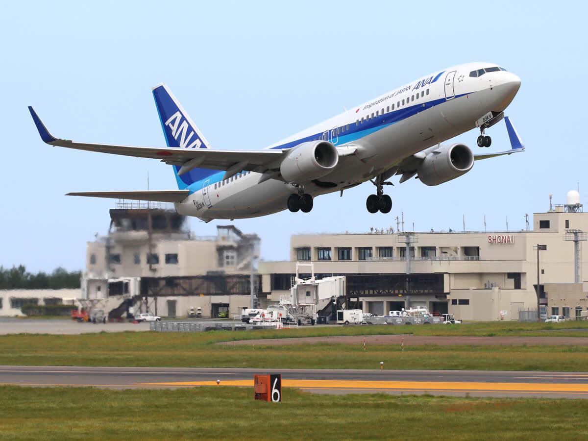 Shonai Airport_2