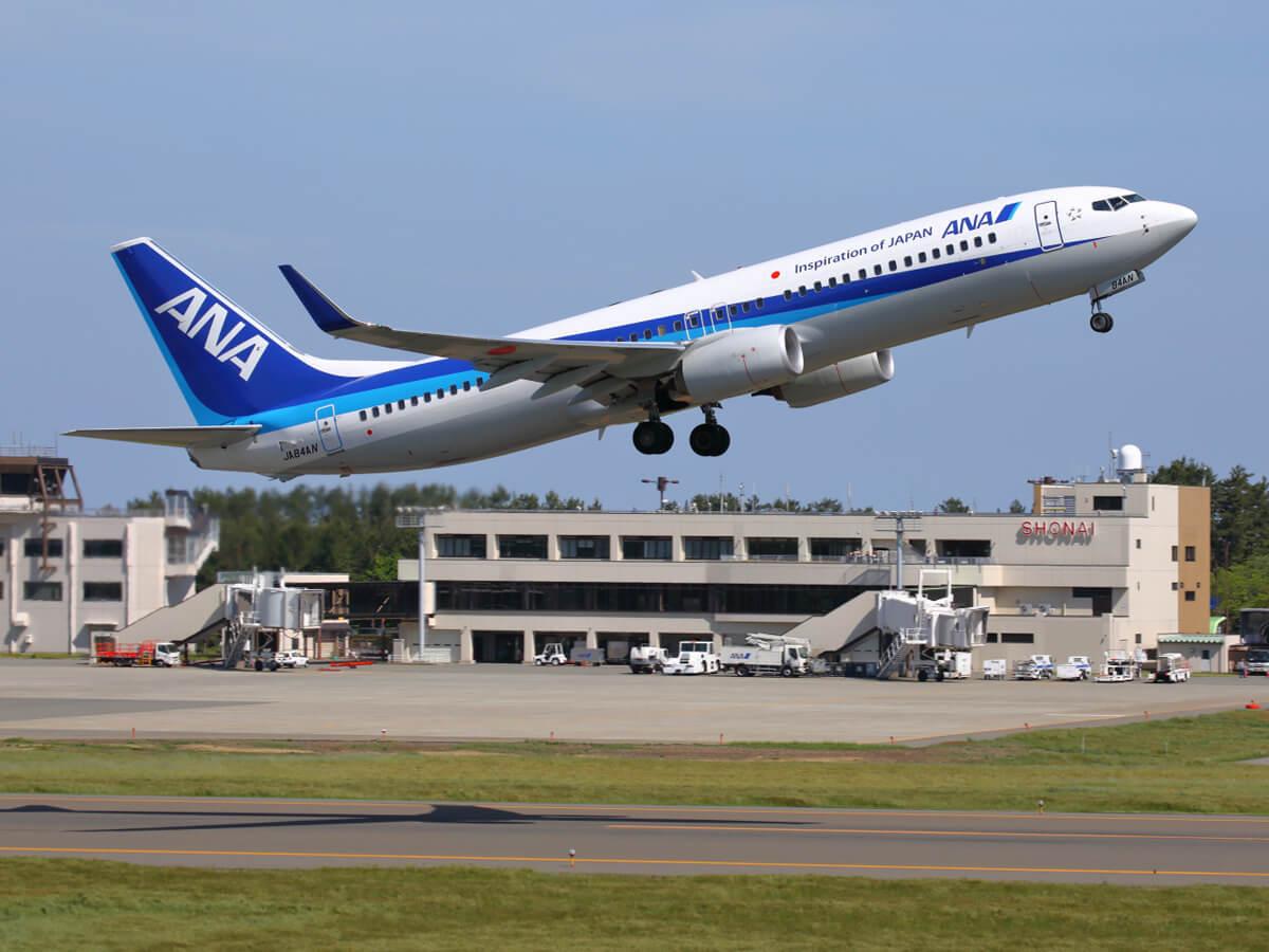 Shonai Airport_4