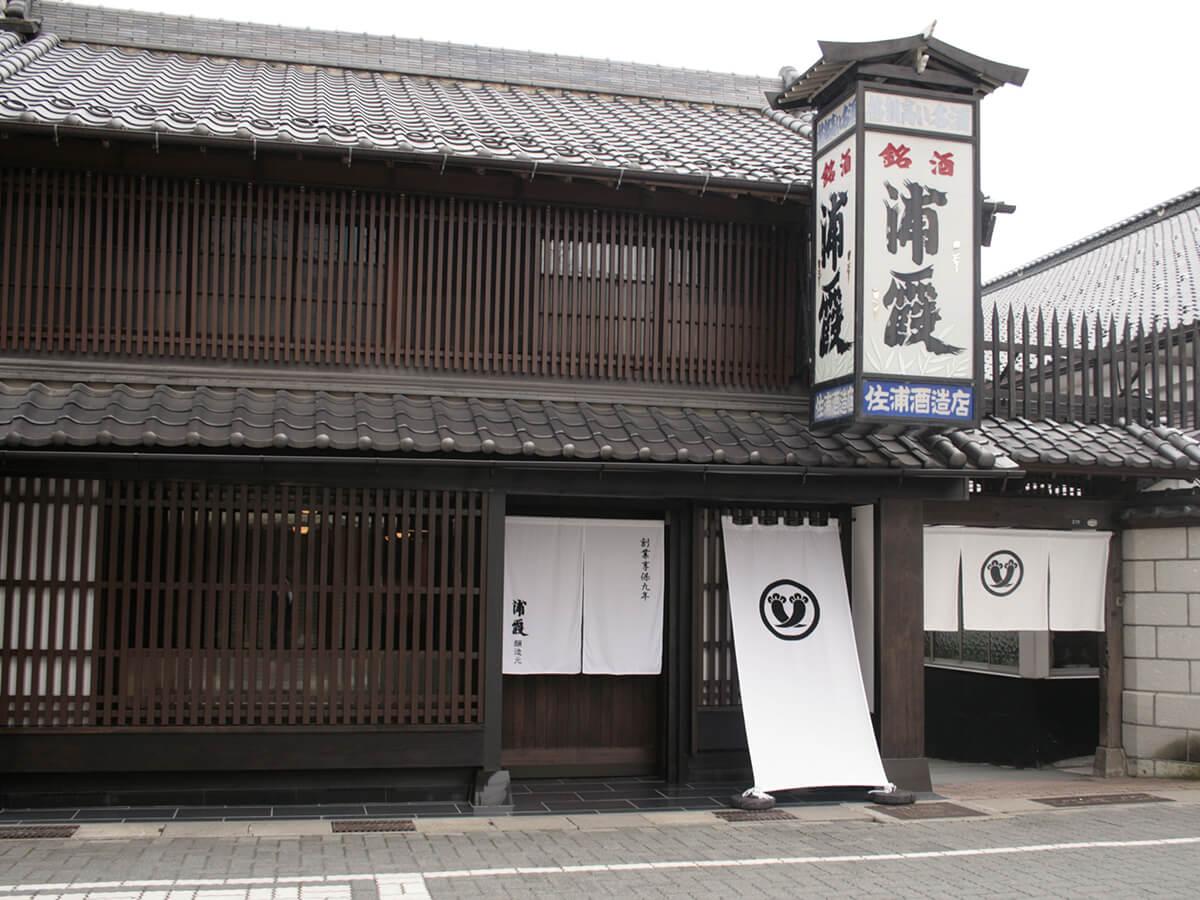 Fabrique de saké Urakasumi_1
