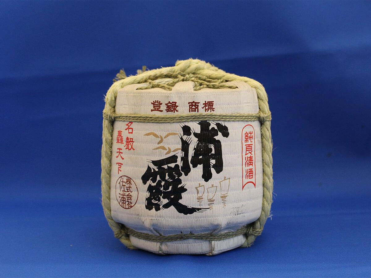 Fabrique de saké Urakasumi_3