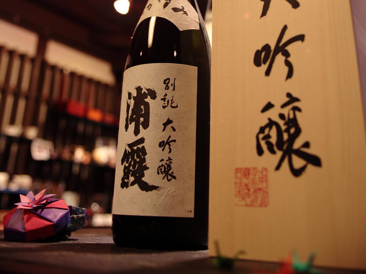 Fabrique de saké Urakasumi_4