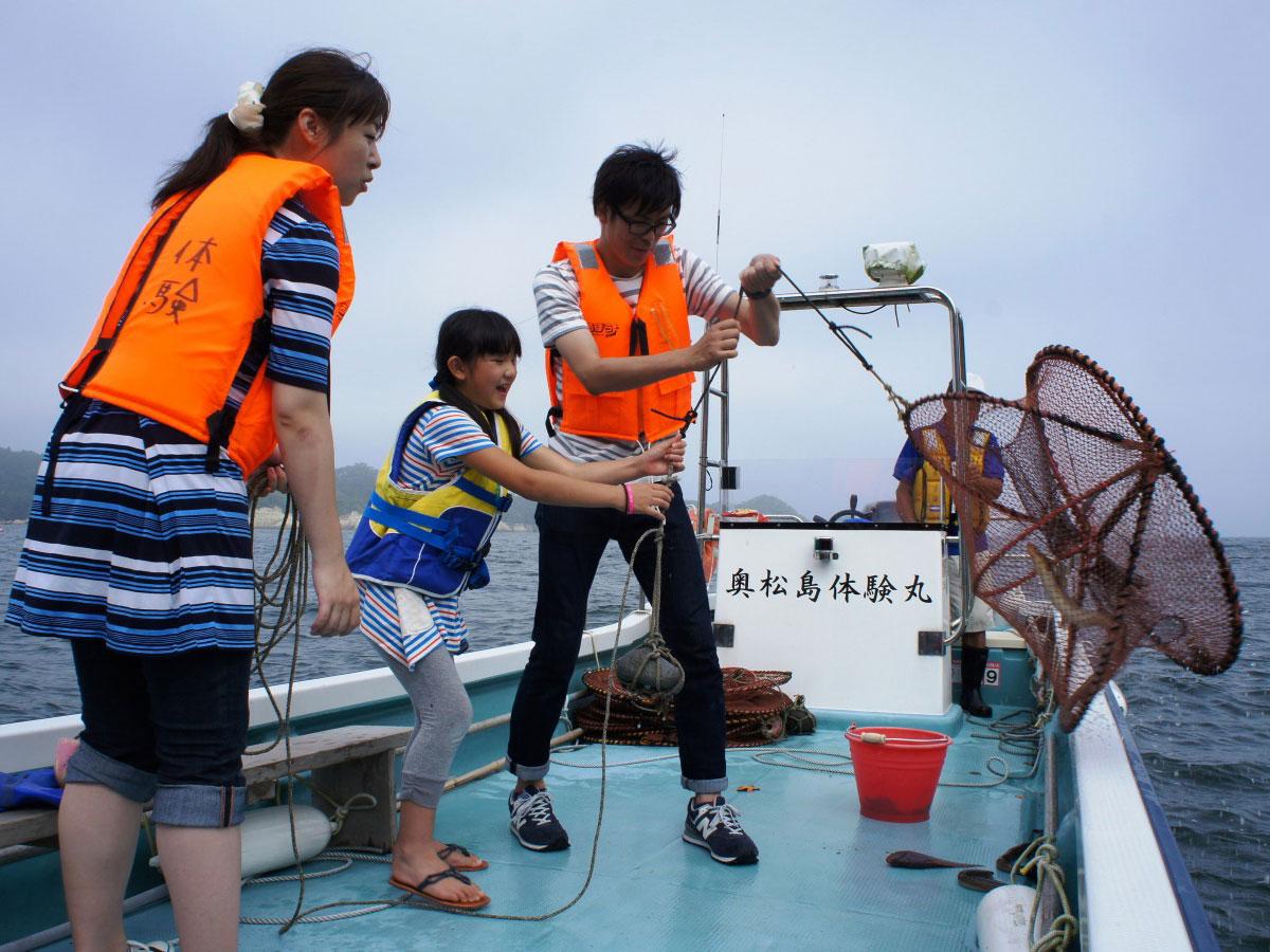 Plage de Tsukihama et initiation à la pêche_4