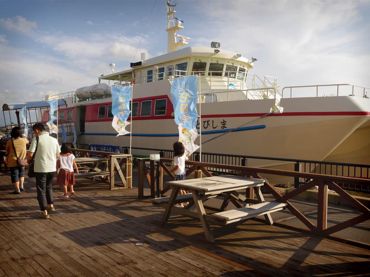Romantic Sunset Cruises from Sakata Port_2