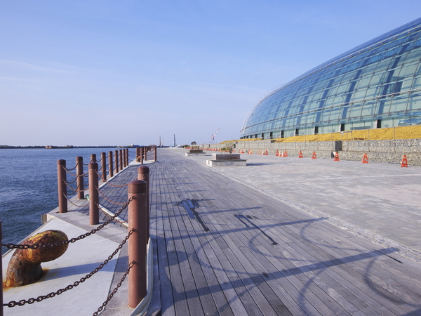 Acuario ecológico Aquamarine Fukushima