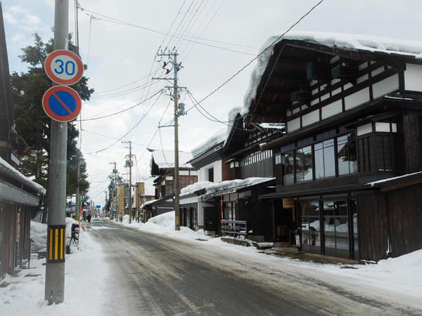 Die Stadt Masuda