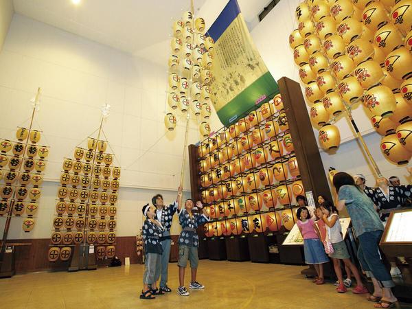 Musée des arts traditionnels de la ville d'Akita (Neburi Nagashi Kan Hall)