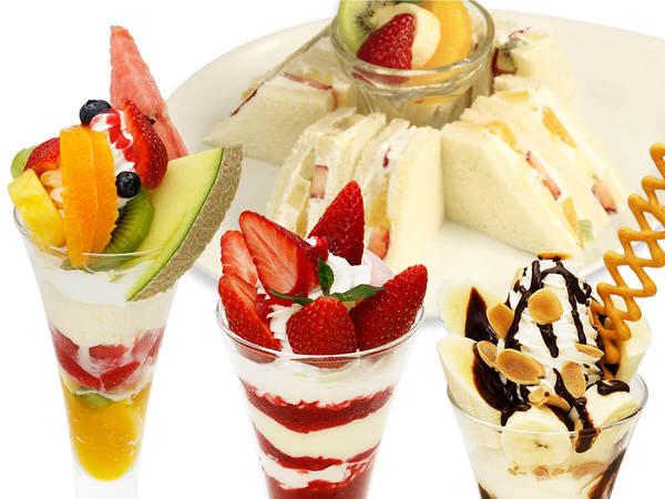 Shibuya Nishimura Fruits Parlor