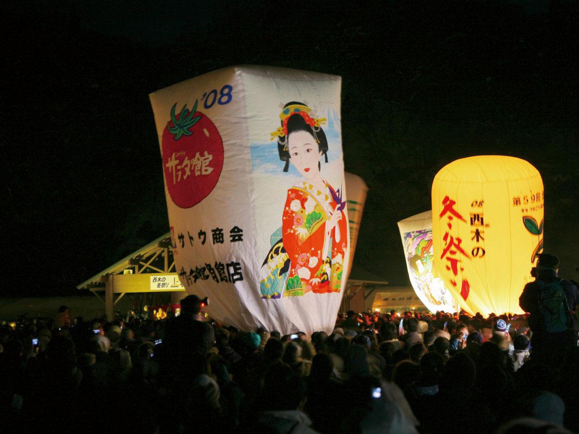 Paper Balloon Festival of Kamihinokinai
