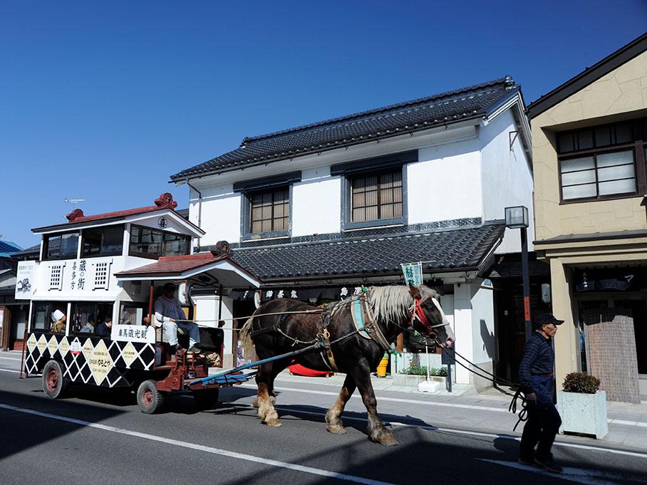 Spazierengehen in Kitakata