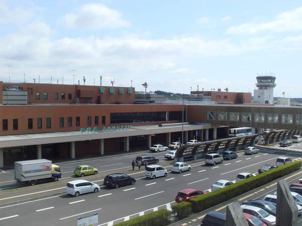 9:15 Aeropuerto de Aomori