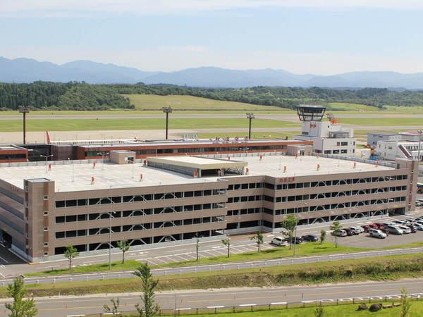 9:00 Aeropuerto de Akita