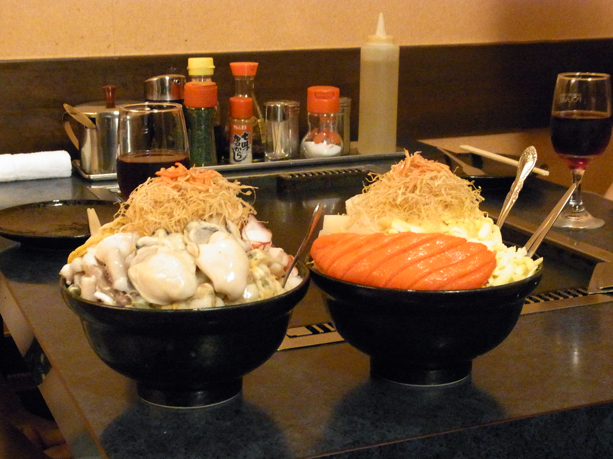 Tsukishima (Monja)