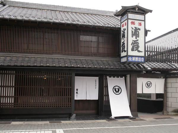 Bodega de sake Urakasumi