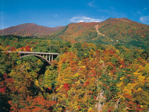 Cañón Naruko-Kyo
