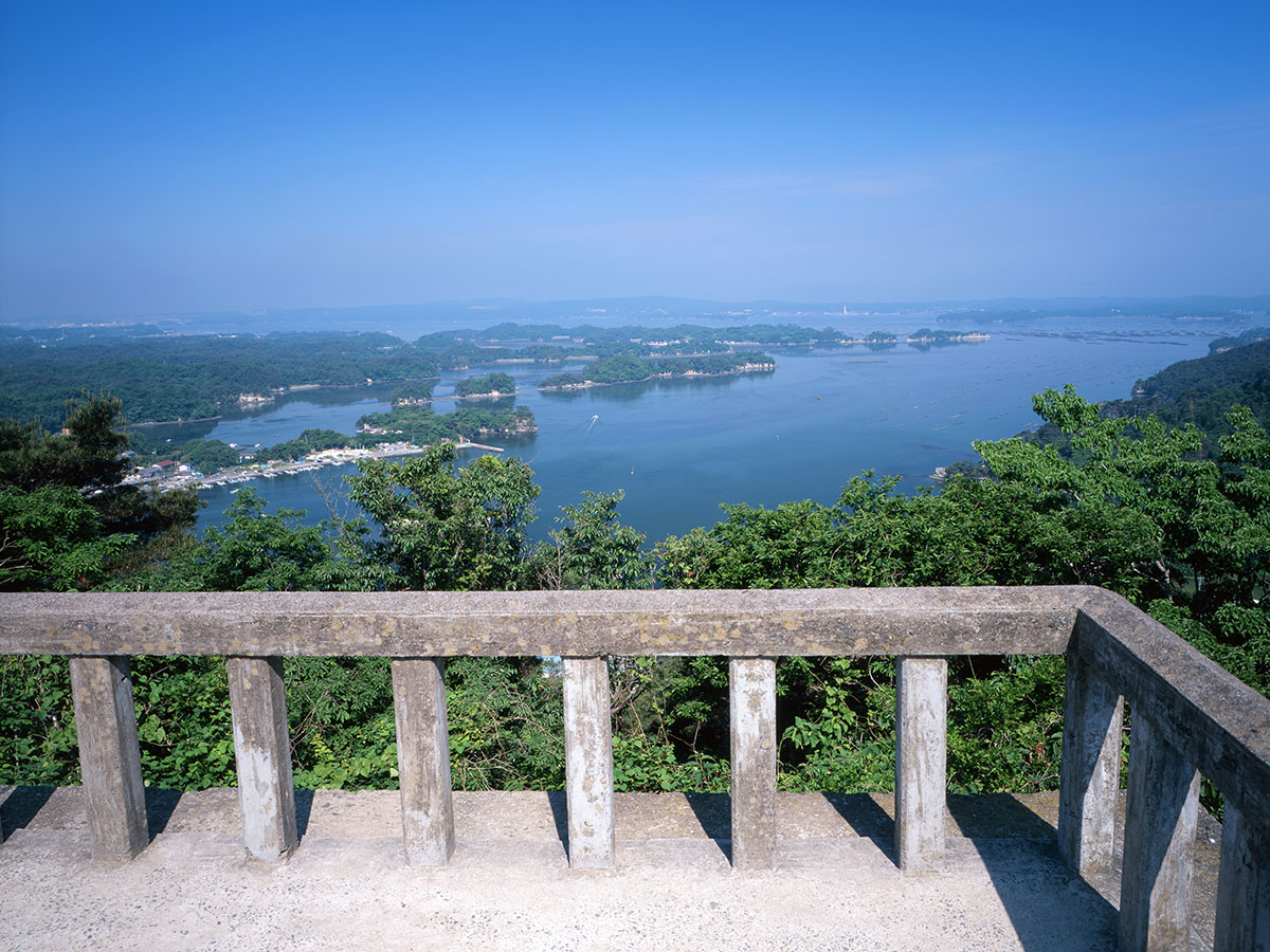 Mont Otakamori