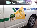 Kataribe taxi_1