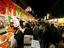 Calle comercial Ameyoko, Ueno_2
