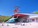 Iwakishi Sekitan Kasekikan, Horuru (Iwaki Coal and Fossil Museum)_4